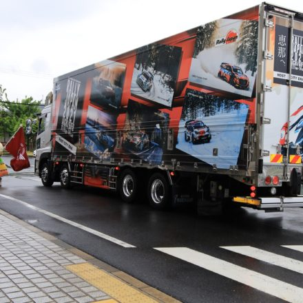 トラック出発×エーナちゃん